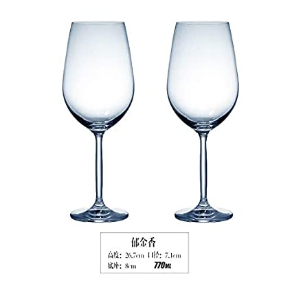 Amazon com | Red wine glass romantic home 2 king suits personalized