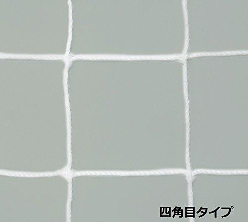 TOEI LIGHT(トーエイライト) ジュニアサッカーゴールネット 白 無結節 四角目 網目12cm角 2張1組 適合ゴールサイズ:幅510×上奥行90×下奥行185×高さ225cm B3297 B3297 B007SJESIG