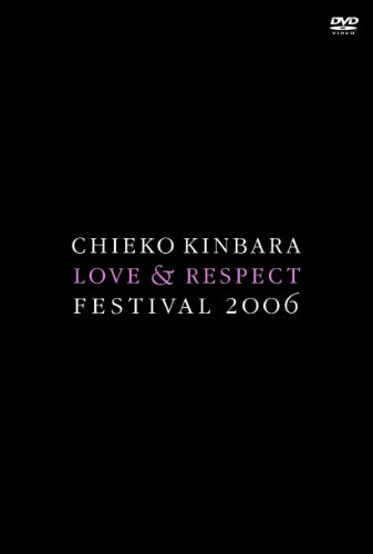 Grand Gallery presents LOVE&RESPECT FESTIVAL 2006 -