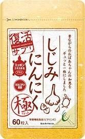 d2bb51336132 Amazon.co.jp: しじみにんにく極「楽天市場オルニチンサプリランキング ...