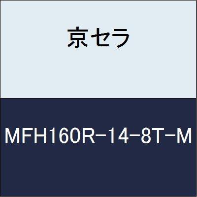 京セラ 切削工具 カッター MFH160R-14-8T-M  B079Y4DY7L