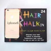 Temporary Hair Chalk Set Non-Toxic Hair Color Cream Rainbow Color Hair Dye(24pcs) by Mily (Image #4)