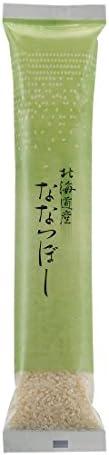 米袋 ラミ プチロング袋 北海道産ななつぼし 光彩 300g 1ケース(500枚入) N-07108