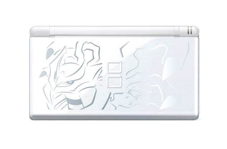 Nintendo DS Lite (Japanese) - Pokemon Center Platinum Giratina Limited Edition Collector's System (Pokemon Platinum Nintendo Ds compare prices)
