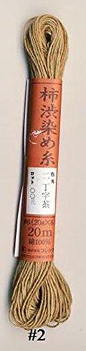 Japanese Sashiko Thread - Kakishibu Hand-Dyed 20m Thread - Tan # 2