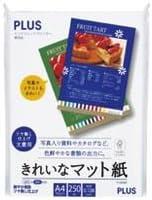 ( お徳用 30セット ) プラス きれいなマット紙 IT-225MP A4 250枚