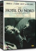 Hotel du Nord (1938) [ Import , All Regions]