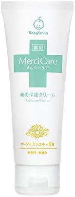 メルシーケア 薬用保護クリーム