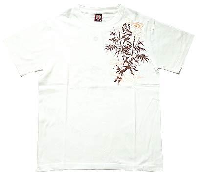 西郷隆盛半袖Tシャツ Mサイズ 白色 西郷どん 大河ドラマの商品画像