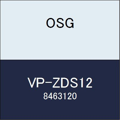 OSG Vコーティングエンドミル VP-ZDS12 商品番号 8463120