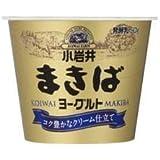 小岩井乳業 冷蔵 8個 まきばヨーグルト 90g