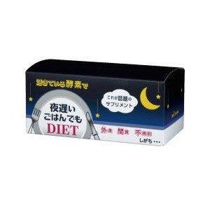 新谷酵素 夜遅いごはんでも 30包×12箱セット B00SHKGGTY