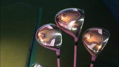Amazon.com: Japan S-hooma/Homa - Juego de palos de golf para ...