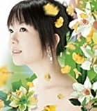 Euforia [Aria the Natural] by Yui Makino (2006-04-26)