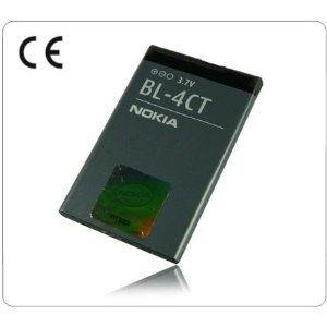 ORIGINAL NOKIA BATTERY NOKIA BL-4CT Li-Ion 860mAh for NOKIA 7210 Supernova