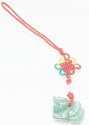 Lucky Gift Chinese Feng Shui Pi Yao or Pi Xiu Phone Charm Hanging - Green ()
