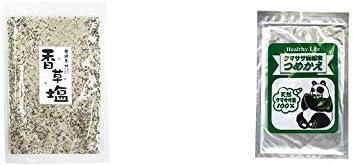 [2点セット] 香草塩 [袋タイプ](100g)・木曽産 熊笹100% クマササ微粉末 詰め替え用 (60g)