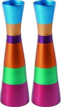 Style Holders Candlestick - Yair Emanuel | Large Anodize Pair of Shabbat Candlesticks Holders | Vibrant Multicolor | Yair Emanuel (CML-3)