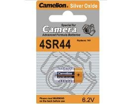 250 X 4Sr44 6 Volt Silver Oxide Batteries L1325 28A A544 Px28A