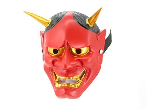 Yarizm Hannya Mask NOH Oni Mask, Red Color]()