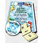 Living Israeli Hebrew! – A Workbook, CD, and Flash Cards for the Beginning Hebrew Speaker!