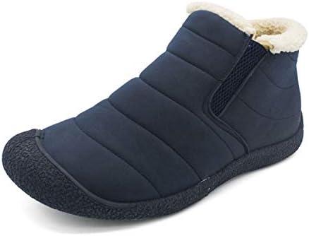 スノーブーツ メンズ レディース アウトドアシューズ 雪靴 防水 保暖 ブーツ 防寒 防滑 滑り止め ウィンターブーツ 綿靴 履き脱ぎやすい 大きいサイズ 男女兼用