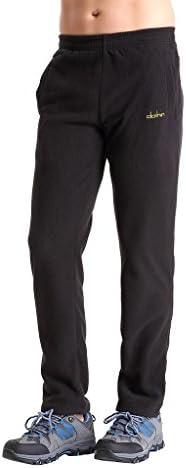 Clothin Men/Women Polar Fleece Thermal Sweatpants