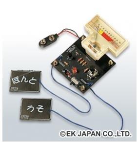 Detector de mentiras TK-724R (jap?n importaci?n): Amazon.es: Juguetes y juegos