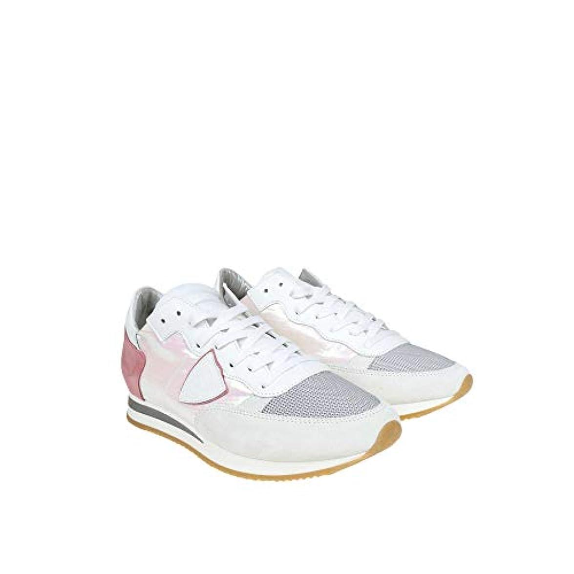 Philippe Model Sneakers Donna Trldwo07 Camoscio Rosa