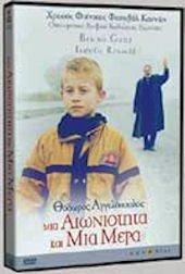Mia eoniotita ke mia mera / Eternity and a Day [1998] (Theodoros Angelopoulos)