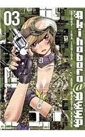 Akihabara@Deep Volume 3