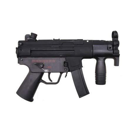 Cyma MP5-K
