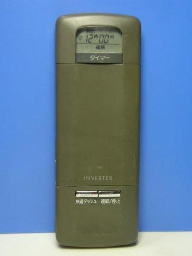 エアコンリモコン AR-SA1