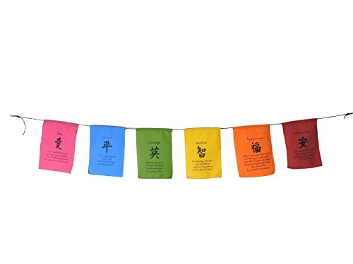 HANDMADE TIBETAN AFFIRMATION PRAYER FLAGS - PEACE, HAPPINESS, COURAGE, LOVE, TRANQUILITY,