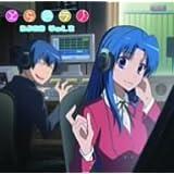 とらドラ! DJCD Vol.2