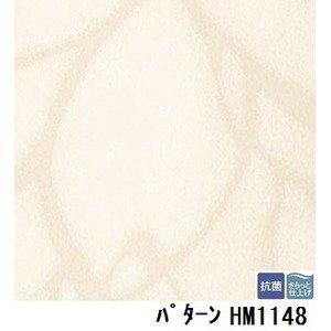 サンゲツ 住宅用クッションフロア パターン 品番HM-1148 サイズ 182cm巾×10m B07PHJJRD2
