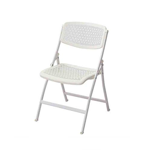 JIANPING Conference Leisure Back Folding Plastic Office Chair Home Dining Chair Computer Chair Stacking Chair (Color : White)