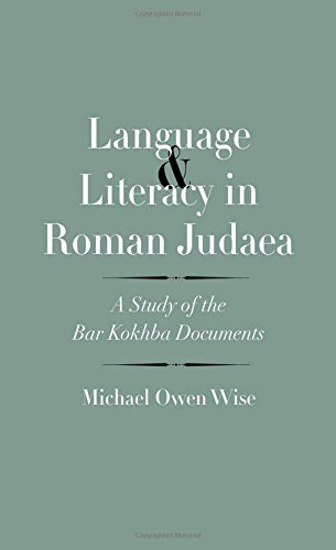 Language and Literacy in Roman Judaea: A Study of the Bar Kokhba Documents (The Anchor Yale Bible Reference Library) by Yale University Press