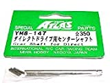 Integy RC Model Hop-ups YM8-147 Gear Shaft for Full Time 4WD for YM34v3