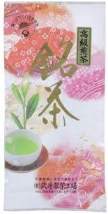 茶のたけい 高級深蒸し緑茶 自然栽培煎茶 100g