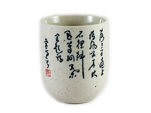 Tang Poem Tea Cup (White)