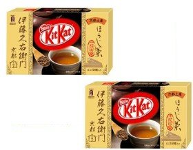 Japanese Kit Kat - Houjicha (Roasted Green Tea) Chocolate Box 5.2oz (12 Mini Bar) 2 Packs
