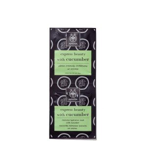 express-beauty-intensive-hydration-mask-with-cucumber