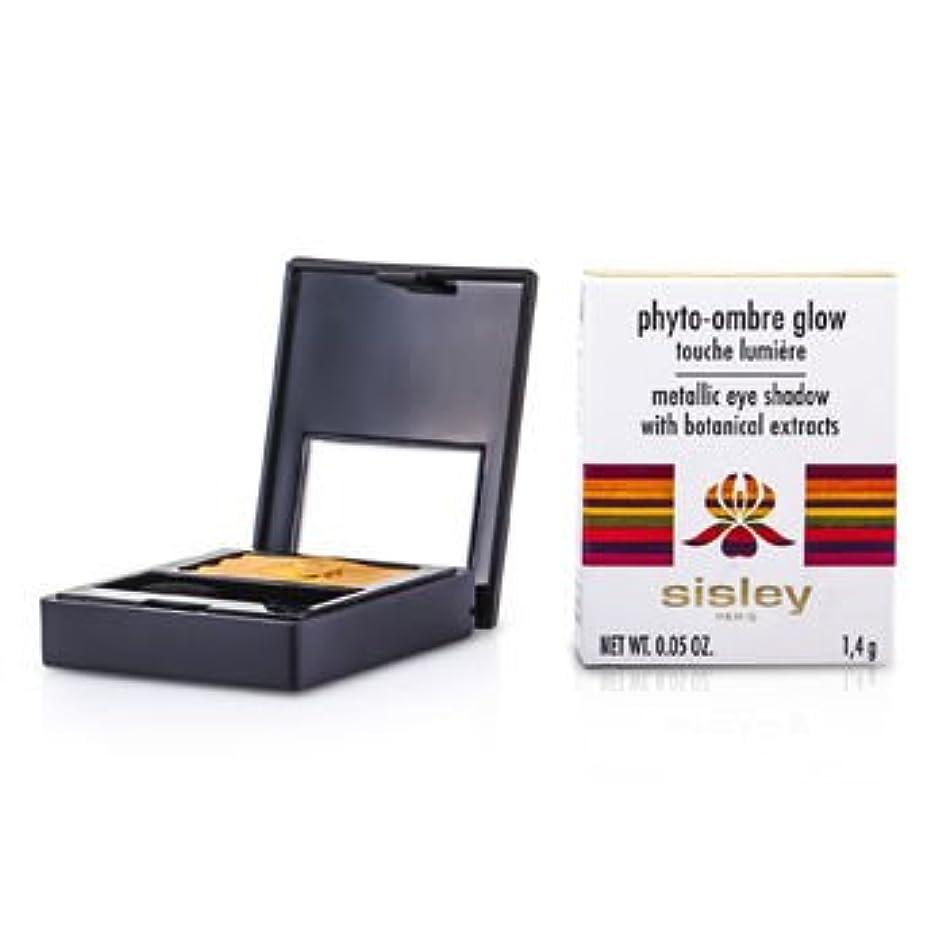 オーク失速シャットシスレー  フィト オンブル グロー アイシャドウ - Gold 1.4g/0.05oz並行輸入品