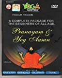 "Pranayam & Yog Aasan"" By Swami Ramdev in - English / Bengali / Gujrati / Tamil Languages"