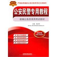 Download 4-6 (Chinese Edition) PDF