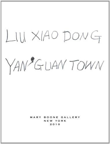 Liu Xiaodong: Yan' Guan Town