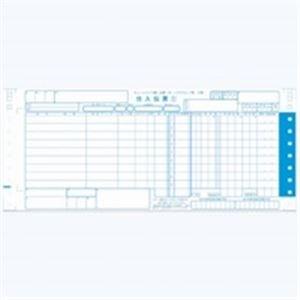 (業務用3セット) ジョインテックス チェーンストア伝票 TA用II型 1000組 A281J AV デジモノ プリンター OA プリンタ用紙 14067381 [並行輸入品] B07L7P4R5D