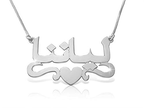 (Qamra 925 Sterling Silver Personalized Islam Heart Arabic Name Necklace Custom Jewelry Gifts for Women)
