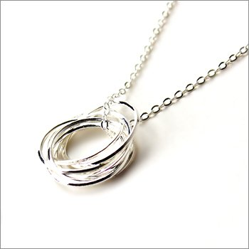 Silver Russian Wedding Ring Pendant Sale Amazoncouk Jewellery